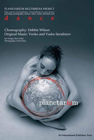 Kiro Urdin - Planetarium Dance _ 2