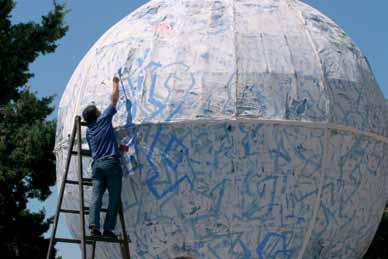 Kiro Urdin - Planetarium Dance _ 0