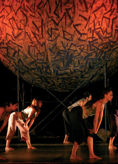 Kiro Urdin - Planetarium Dance _ 8
