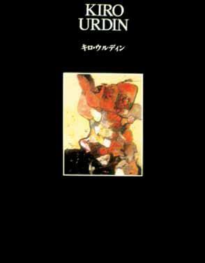 Kiro Urdin - Books _ 5