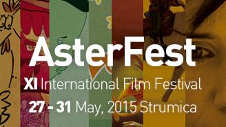 asterfest
